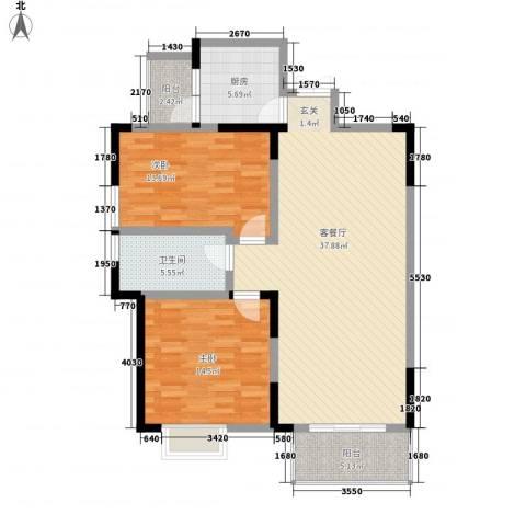 文华园2室1厅1卫1厨113.00㎡户型图