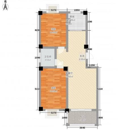 海化阳光花园2室1厅1卫1厨68.20㎡户型图