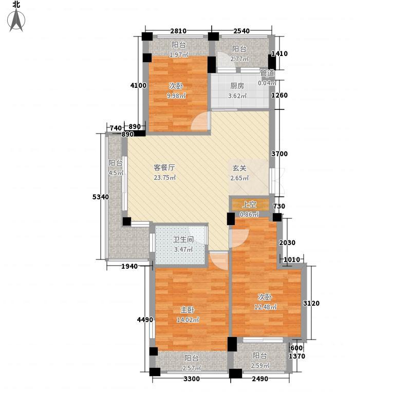 布利杰城南公馆132.00㎡户型3室2厅1卫1厨