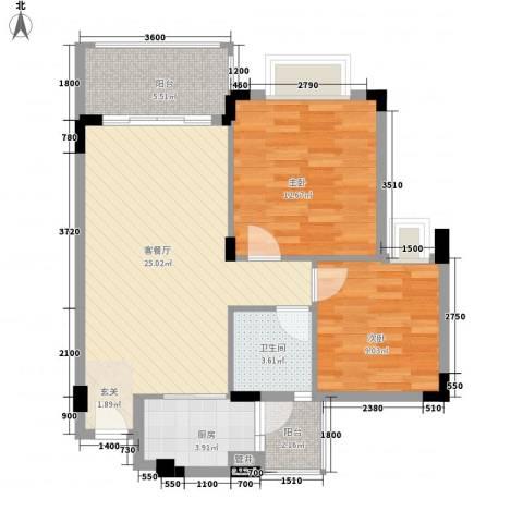 大信芊翠家园2室1厅1卫1厨77.00㎡户型图