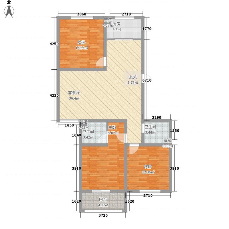 裕丰惠泽园135.10㎡C户型3室2厅2卫1厨