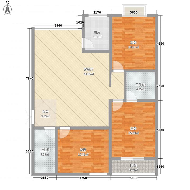 景泰花苑148.80㎡A5号楼E户型3室2厅2卫1厨