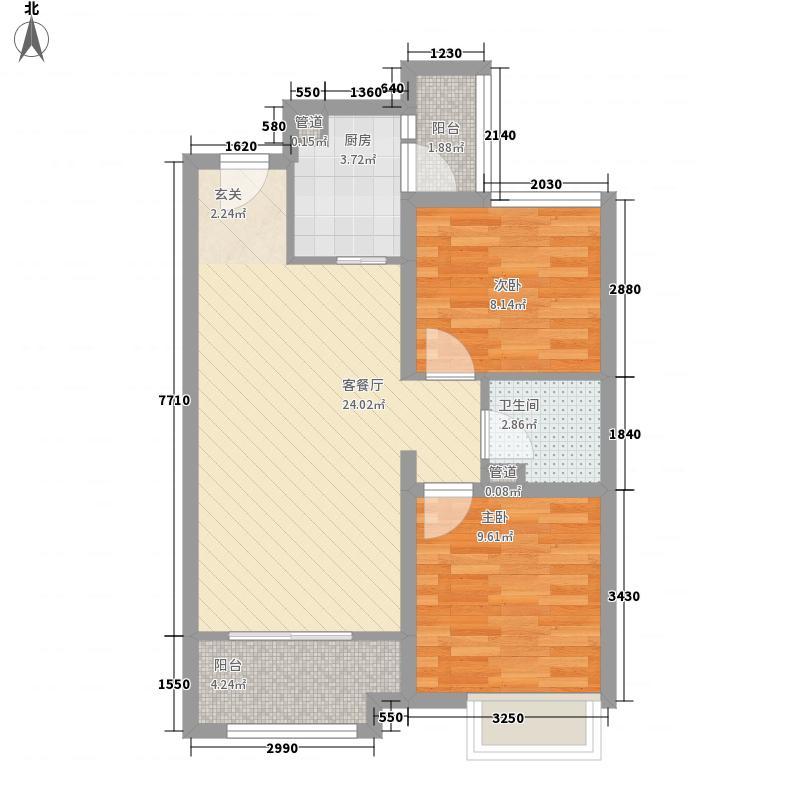 港中旅・海泉湾83.00㎡一期北区1号楼A1-c户型2室2厅1卫1厨