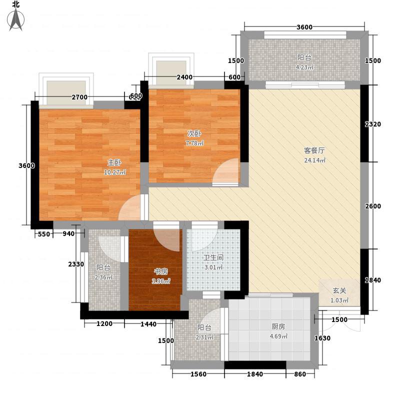 中商两江公馆一期高层2号楼标准层6号房户型
