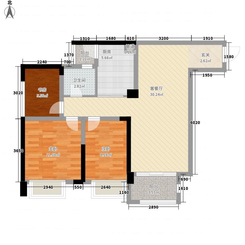 华宇星云汇星领地8.30㎡一期1号楼标准层2/9号户型2室2厅1卫1厨