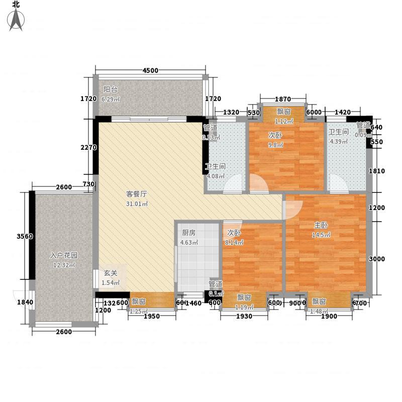 乔弘・模范生113.65㎡二期7栋04户型3室2厅2卫1厨