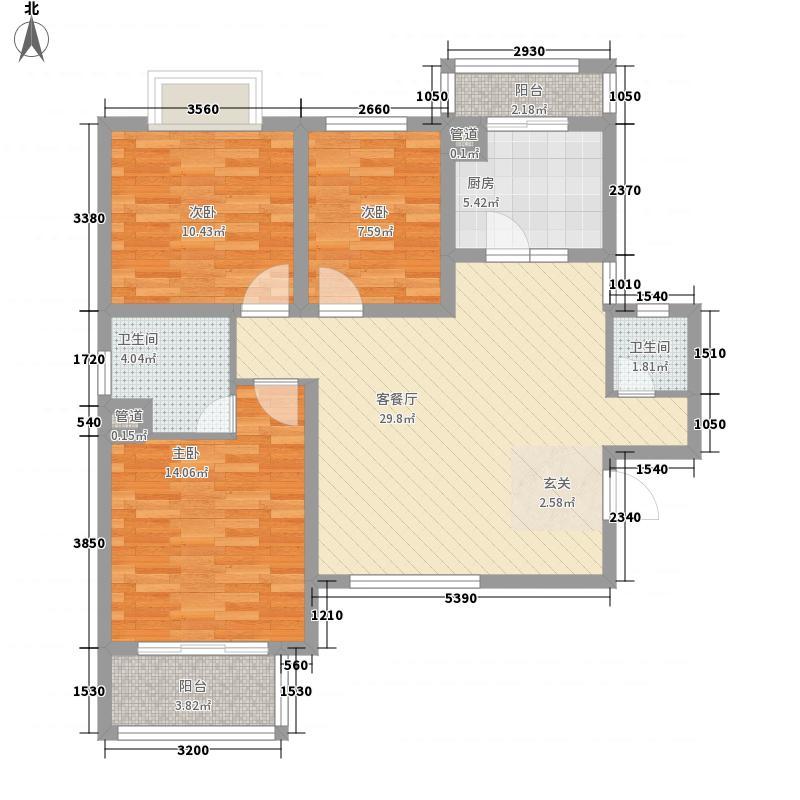 中锐隽园115.00㎡格调雅居A户型3室2厅2卫