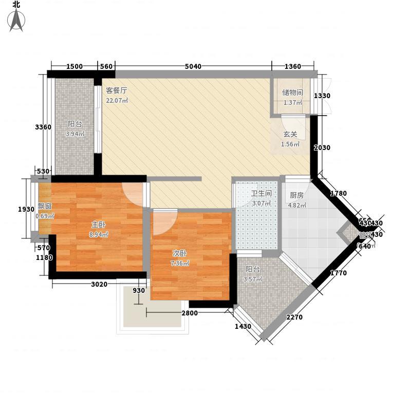 太阳雨家园87.00㎡2栋B户型2室2厅1卫1厨