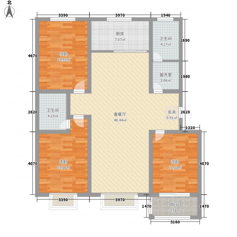 康城壹品144.00㎡6号楼-优雅居售完户型3室2厅2卫1厨