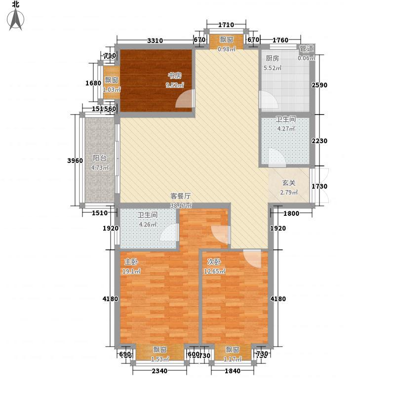 城南都市嘉园126.00㎡C-1-1-1_缩小大小户型3室2厅2卫