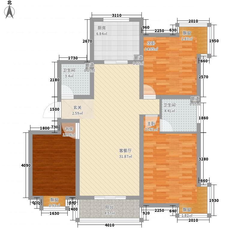 城南都市嘉园125.54㎡A-1-1_缩小大小户型3室2厅1卫