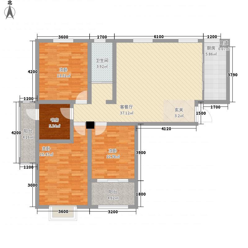 宇翔・城央帝景145.00㎡户型4室2厅1卫1厨