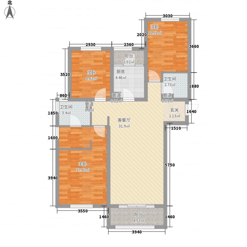 中建凤栖第125.00㎡一期C3户型3室2厅2卫1厨