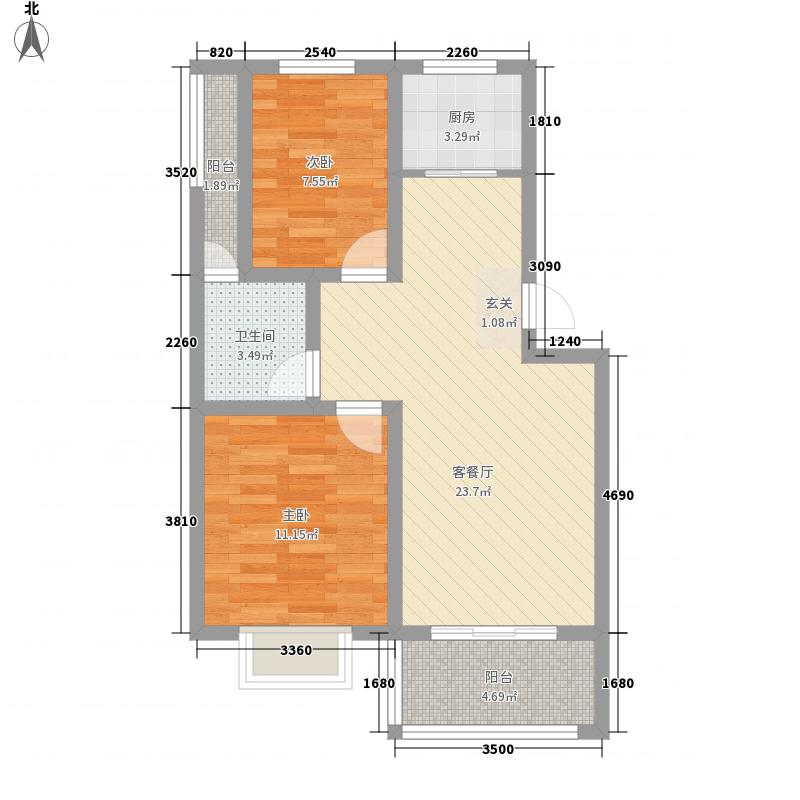 威建河畔花园82.00㎡二期多层A户型2室2厅1卫1厨