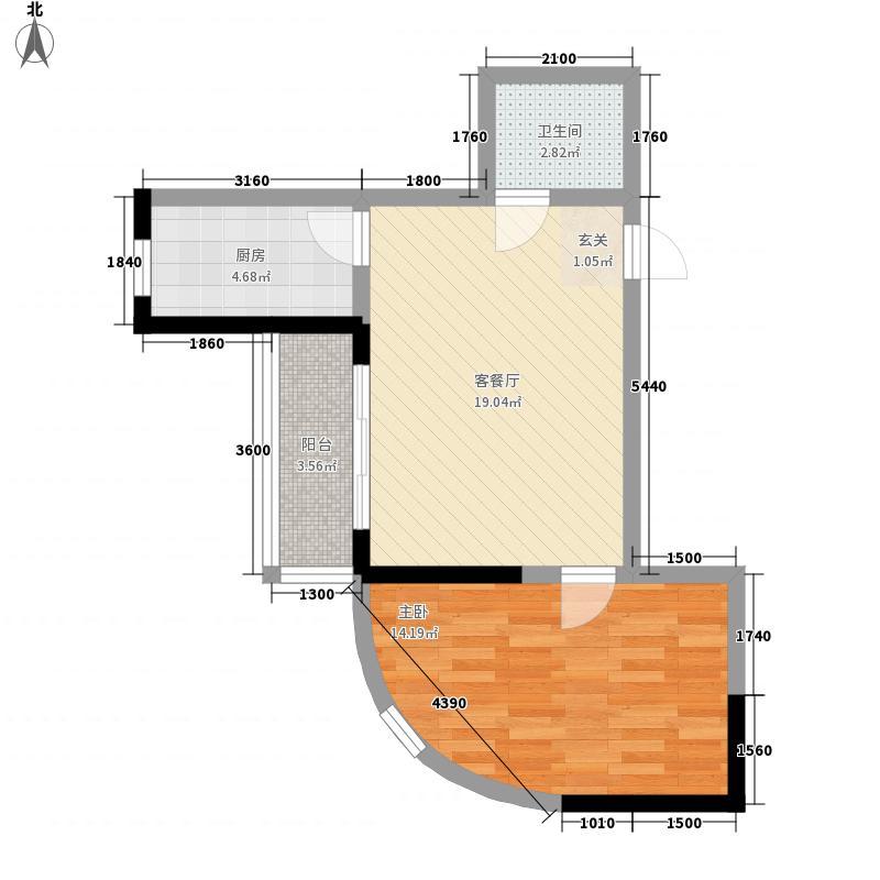 信一金典72.54㎡20#户型2室2厅2卫1厨