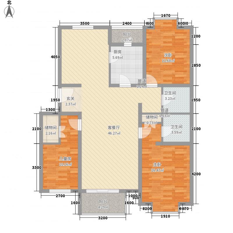 航运新村1-1户型3室2厅1卫1厨