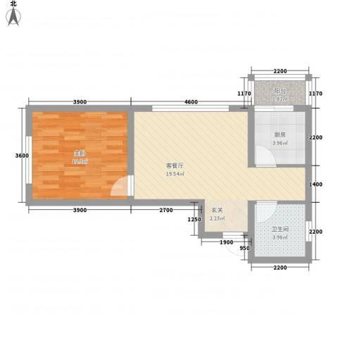 北方尚品1室1厅1卫1厨41.58㎡户型图