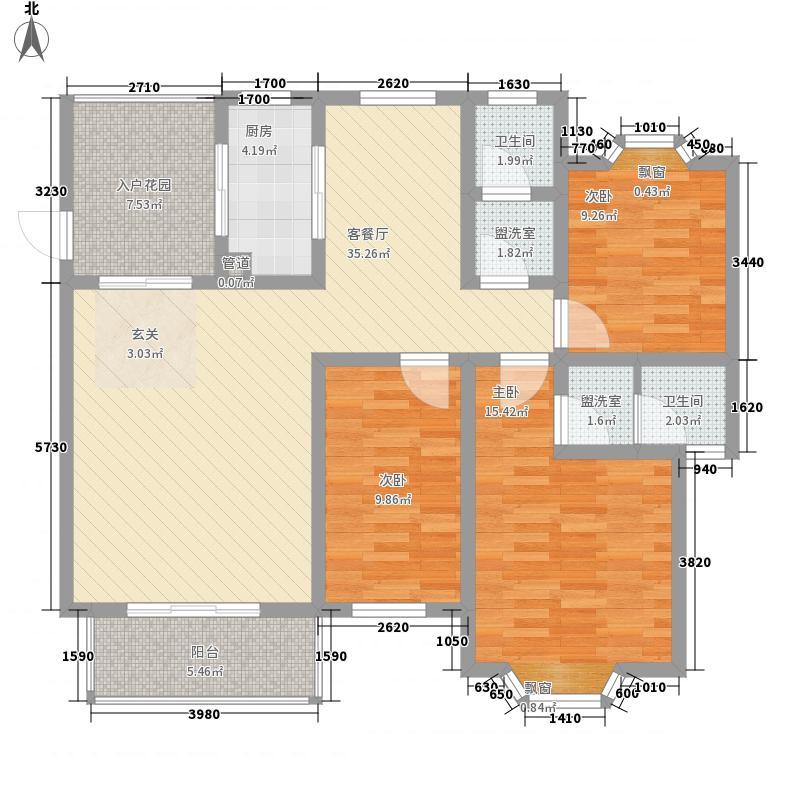 居易国际城137.60㎡五期E户型3室2厅2卫