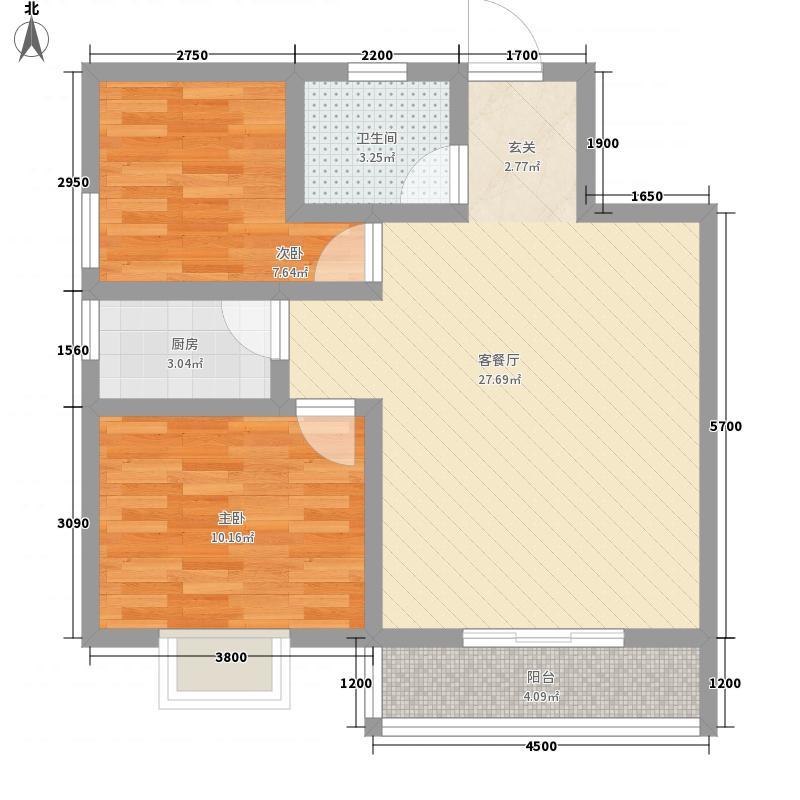北洋景苑85.10㎡2#B1户型2室2厅1卫1厨