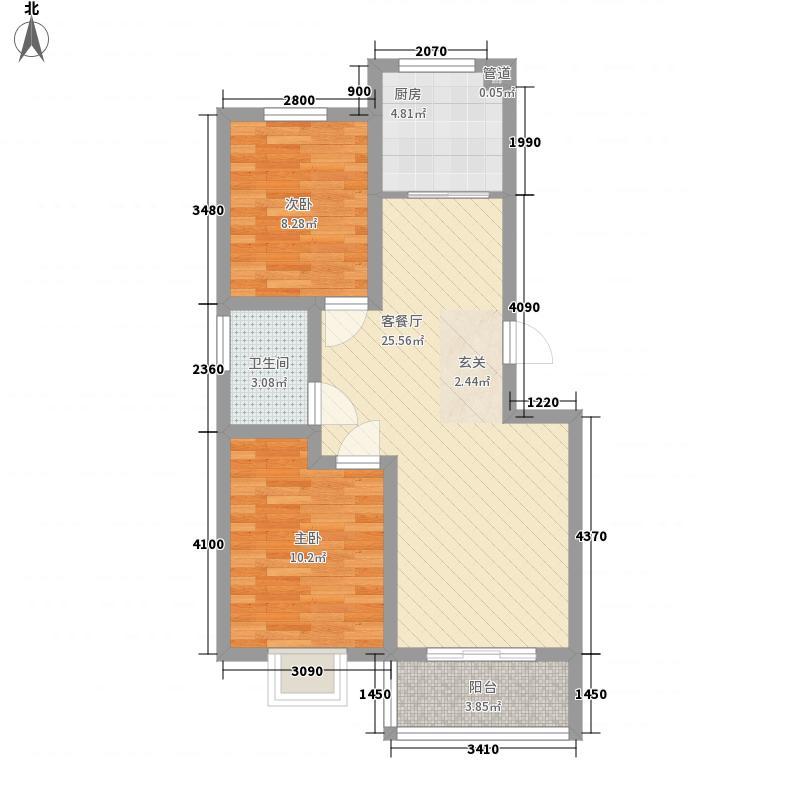 华丽澄月湖畔81.00㎡北区A户型2室2厅1卫1厨