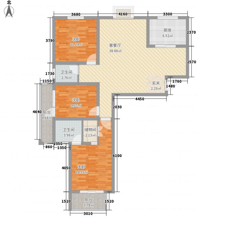 融基书香苑143.75㎡3号楼A户型3室2厅2卫