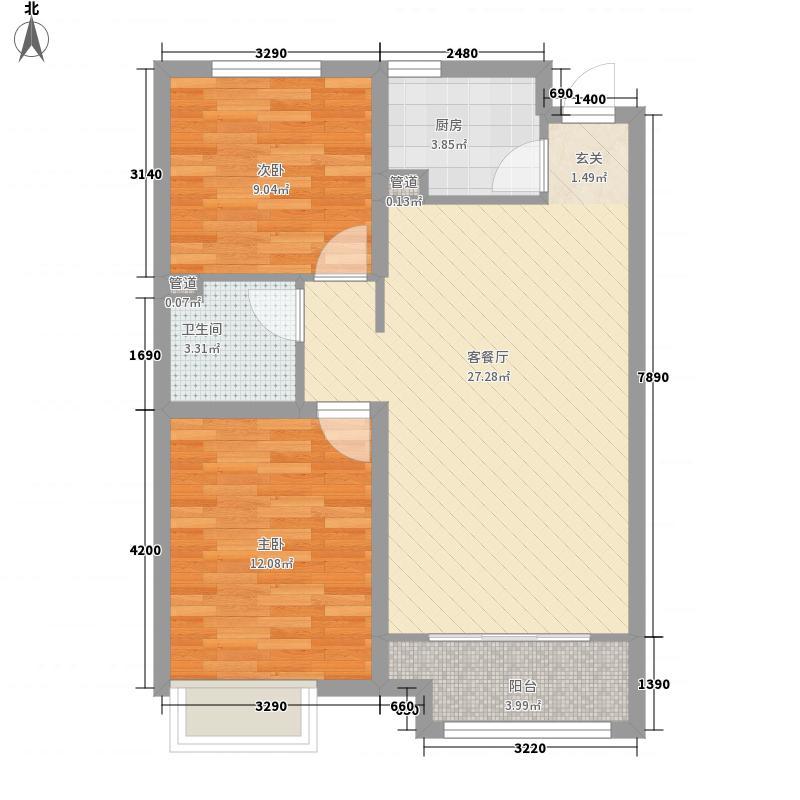 中建凤栖第85.00㎡二期A1户型2室2厅1卫1厨