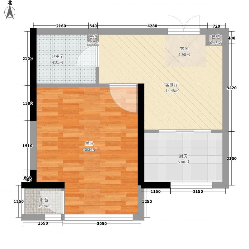 颐和香榭63.00㎡户型1室1厅1卫1厨