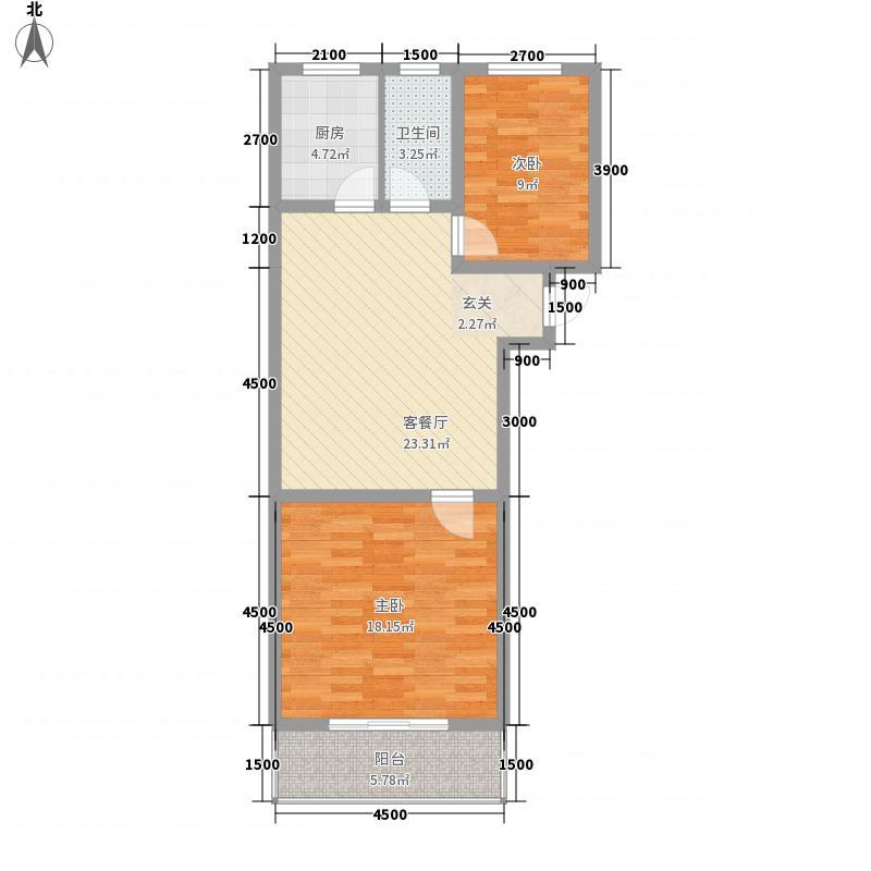 山泉印象83.00㎡A户型2室2厅1卫1厨