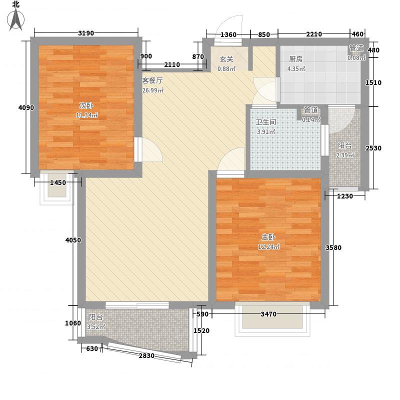 国际公馆94.72㎡国际公馆户型图3#11#楼H户型2室2厅1卫1厨户型2室2厅1卫1厨