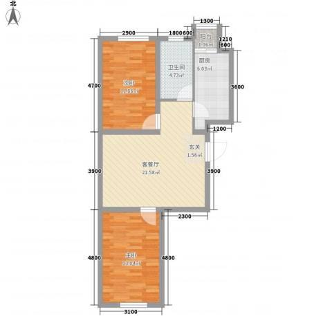 北方尚品2室1厅1卫1厨74.00㎡户型图