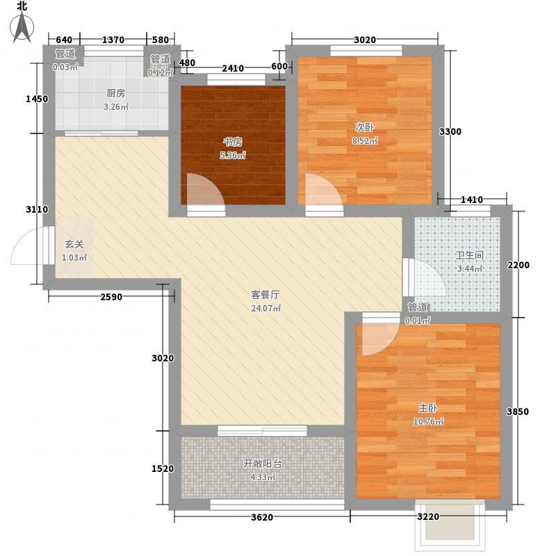绿都紫荆华庭3室1厅1卫1厨88.00㎡户型图