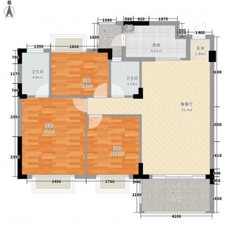 大信芊翠家园3室1厅2卫1厨90.55㎡户型图