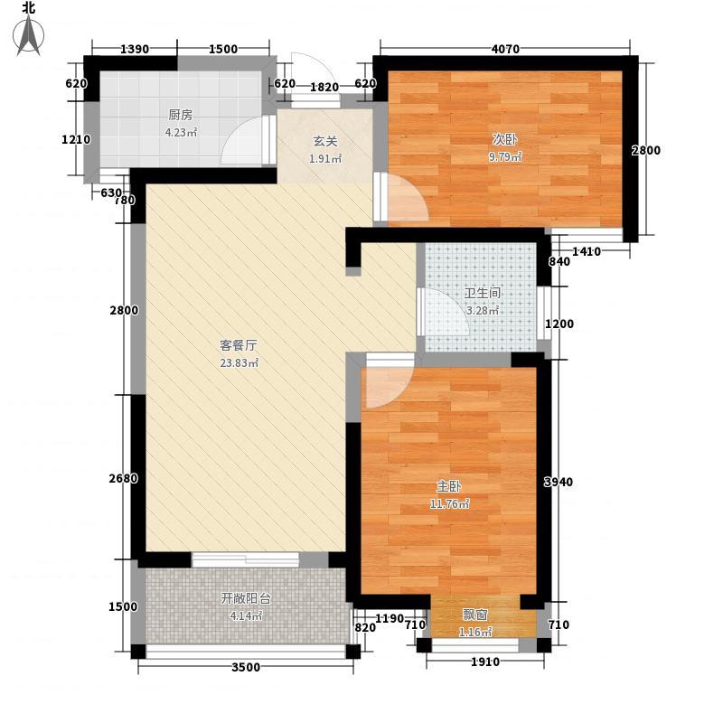 绿都紫荆华庭2室1厅1卫1厨83.00㎡户型图