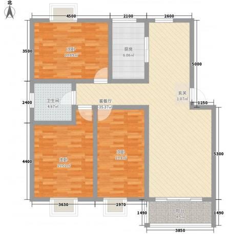 骏豪国际3室1厅1卫1厨134.00㎡户型图