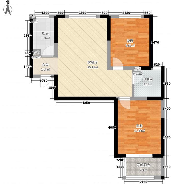 绿都紫荆华庭83.00㎡7地块A8户型2室2厅1卫1厨
