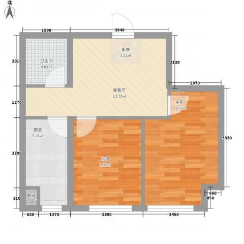 优诗美地2室1厅1卫1厨62.00㎡户型图