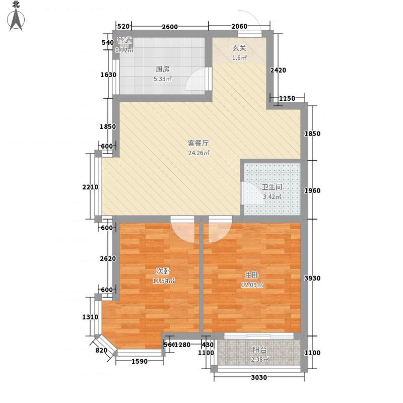 凤凰城85.00㎡C户型2室2厅1卫
