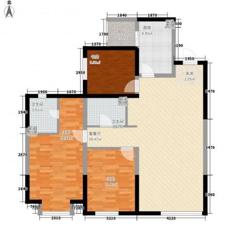优诗美地3室1厅2卫1厨132.00㎡户型图