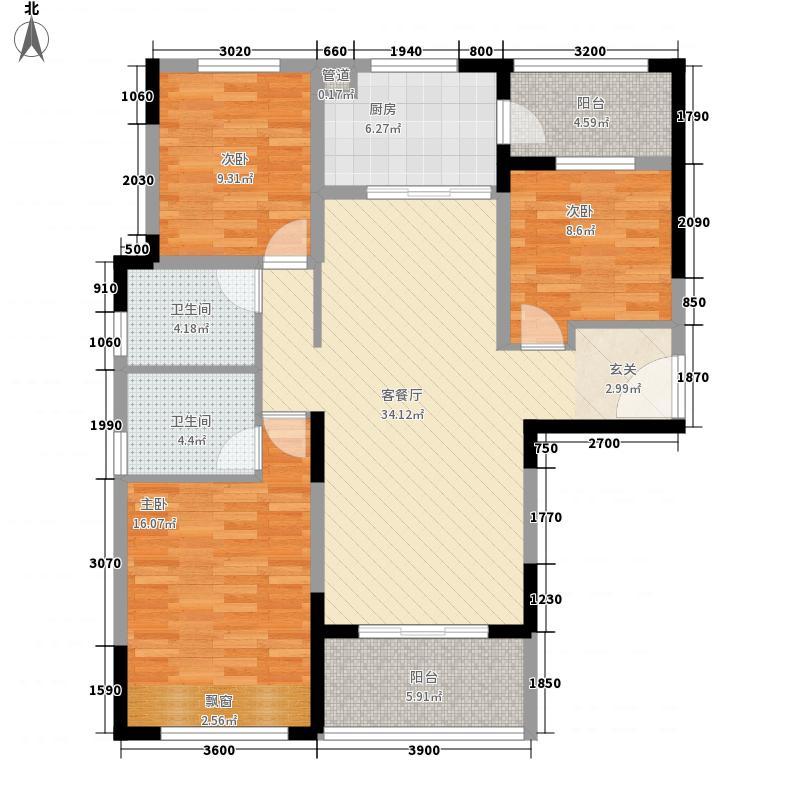 中海锦苑11.00㎡G户型3室2厅2卫1厨