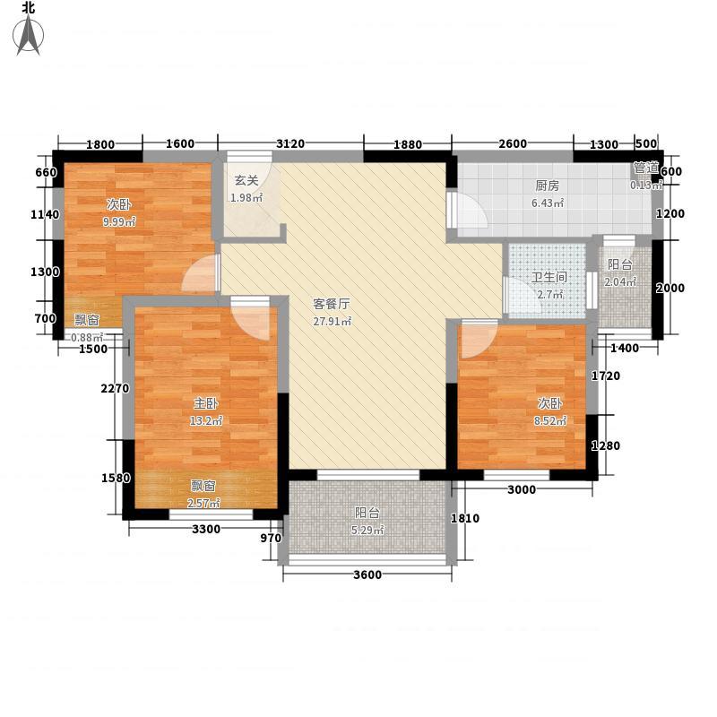 中海锦苑7.00㎡F户型3室2厅1卫1厨