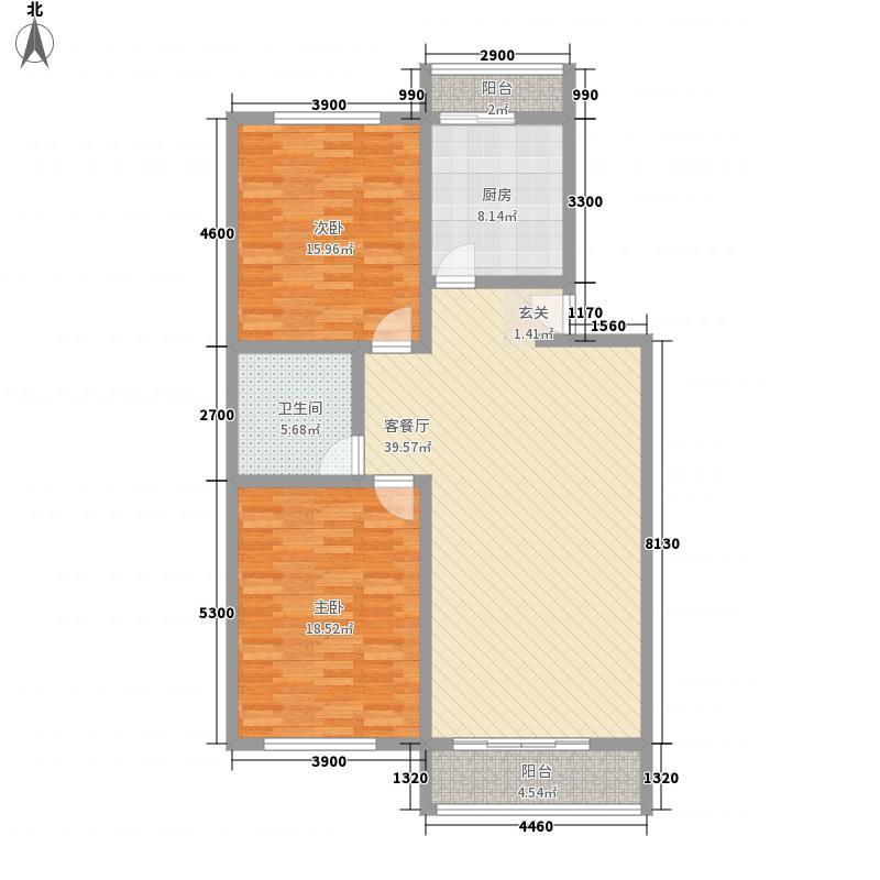 明泽慧苑124.50㎡4号楼户型2室2厅1卫1厨