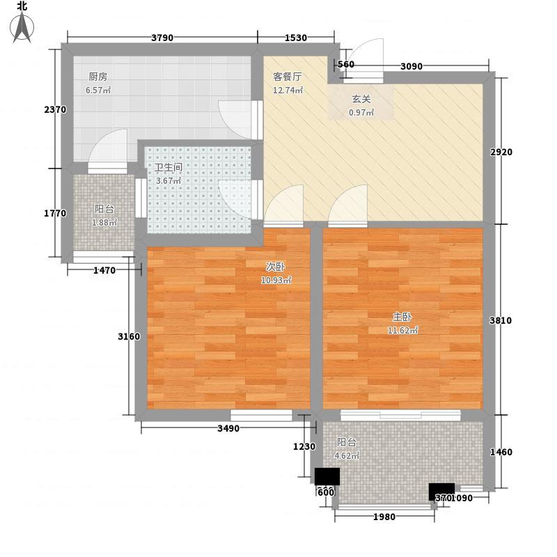 汉源国际华城2室1厅1卫1厨75.00㎡户型图