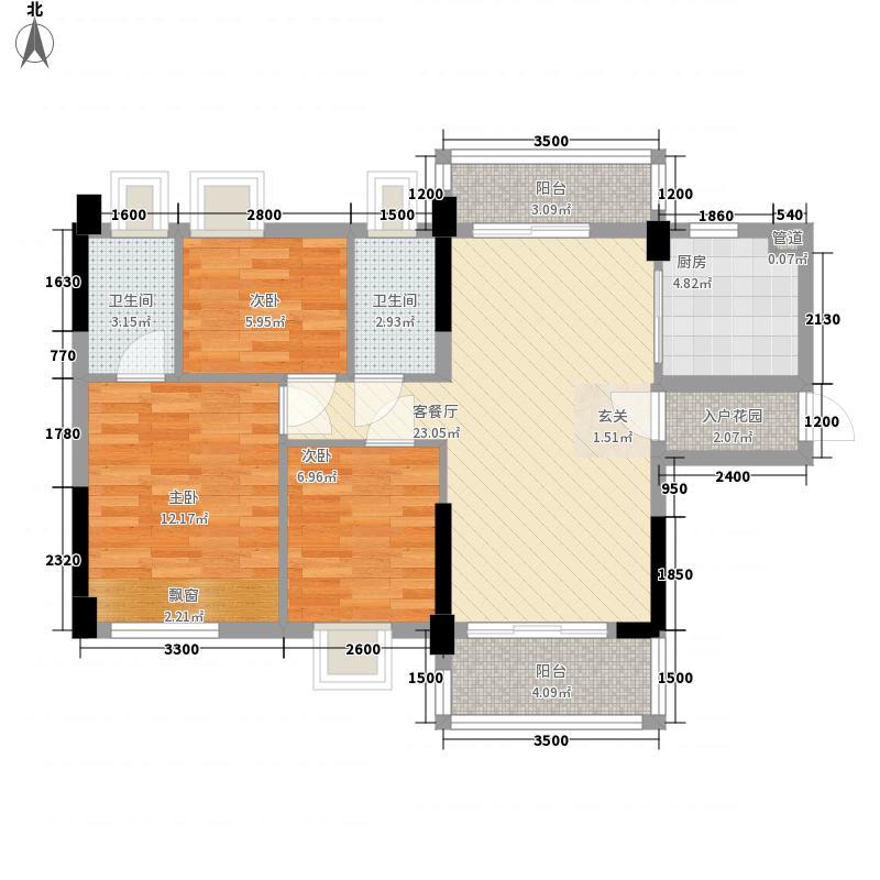 永利豪庭88.00㎡D户型3室2厅2卫1厨