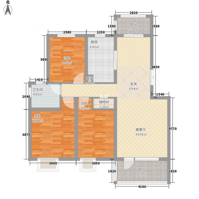 中旅国际小镇114.00㎡洋房B1户型3室2厅1卫1厨