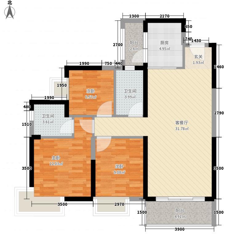 横沥碧桂园3室1厅2卫1厨79.51㎡户型图