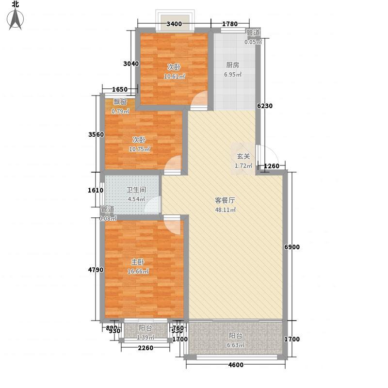 三和翠雍天地157.00㎡D户型3室2厅1卫1厨
