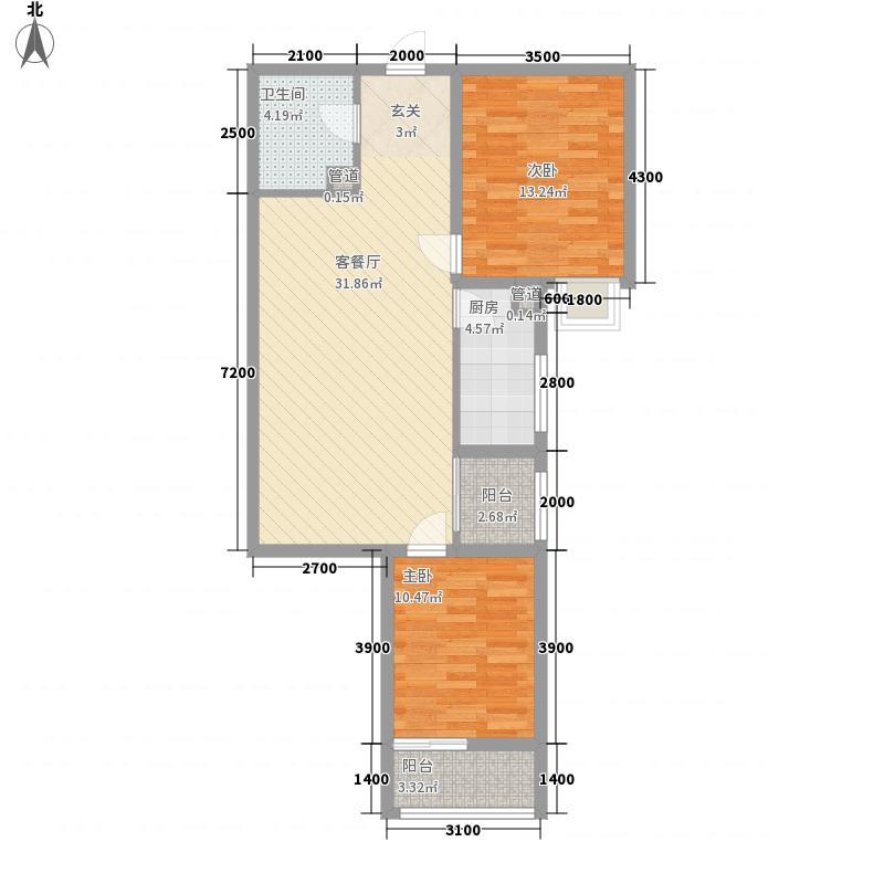 华富・瑞士名居14.50㎡2号楼F户型2室2厅1卫1厨