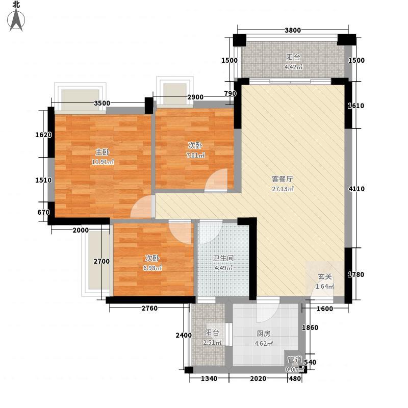 广源阳光里2.00㎡7号住宅楼04、05户型3室2厅1卫