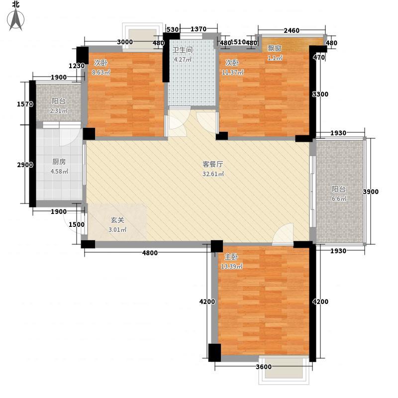 水域天际三期108.00㎡水域天际三期户型图B3户型3室2厅1卫1厨户型3室2厅1卫1厨