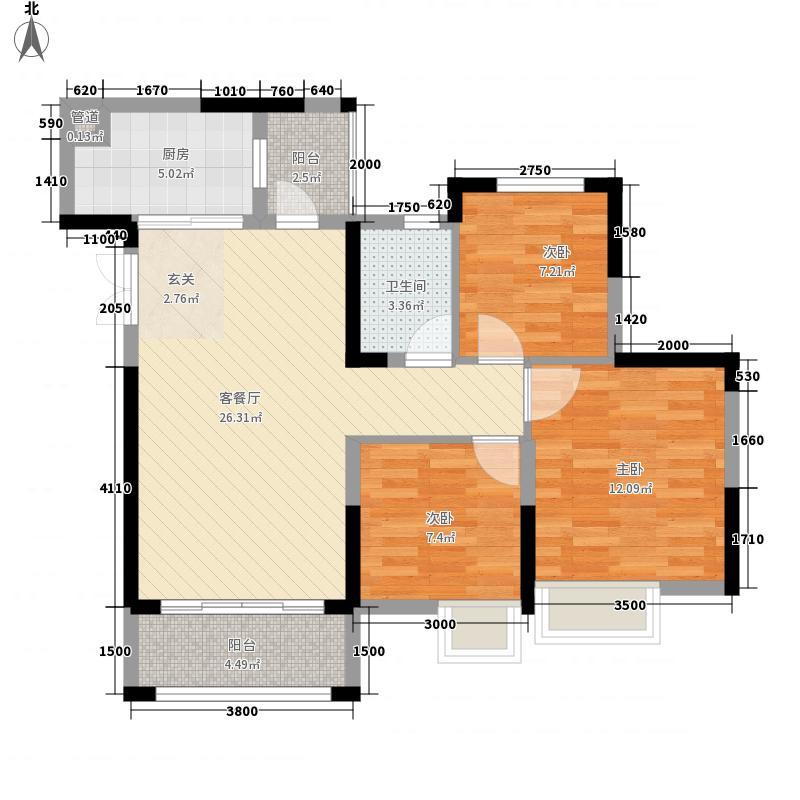 广源阳光里3室1厅1卫1厨68.52㎡户型图